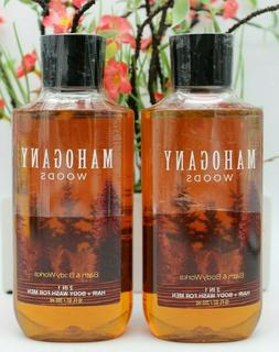 2 Bath & Body Works Mahogany Woods Hair and Body Wash for Me