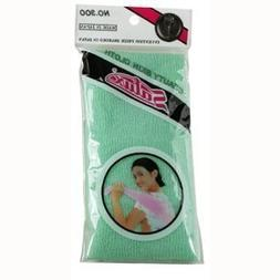 Salux Nylon Japanese Beauty Skin Bath Wash Cloth/Towel- Aqua