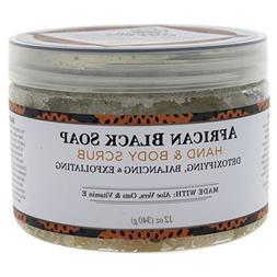 Nubian Heritage African Black Soap Detoxifying Balancing & E