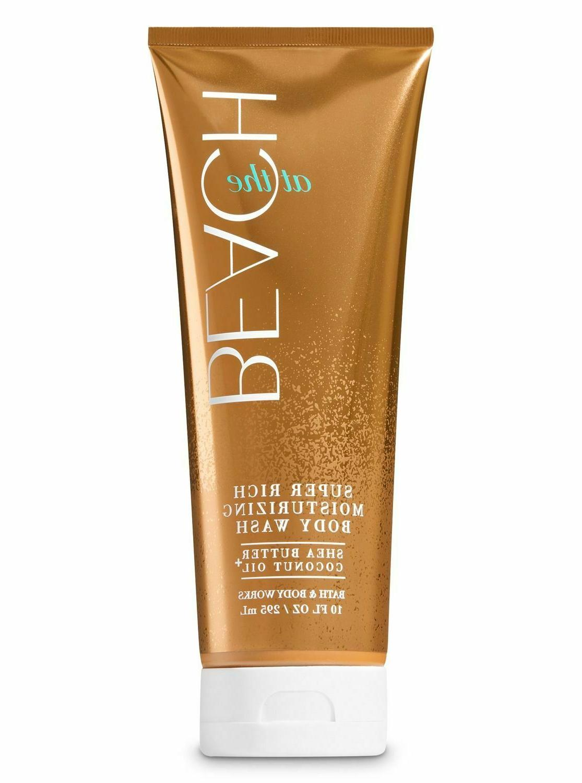 Bath & SUPER WASH Shea Coconut Oil