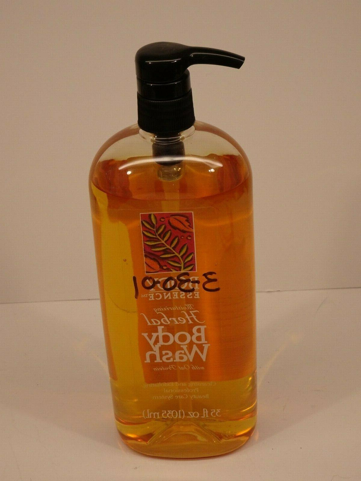 body essence moisturizing herbal body wash