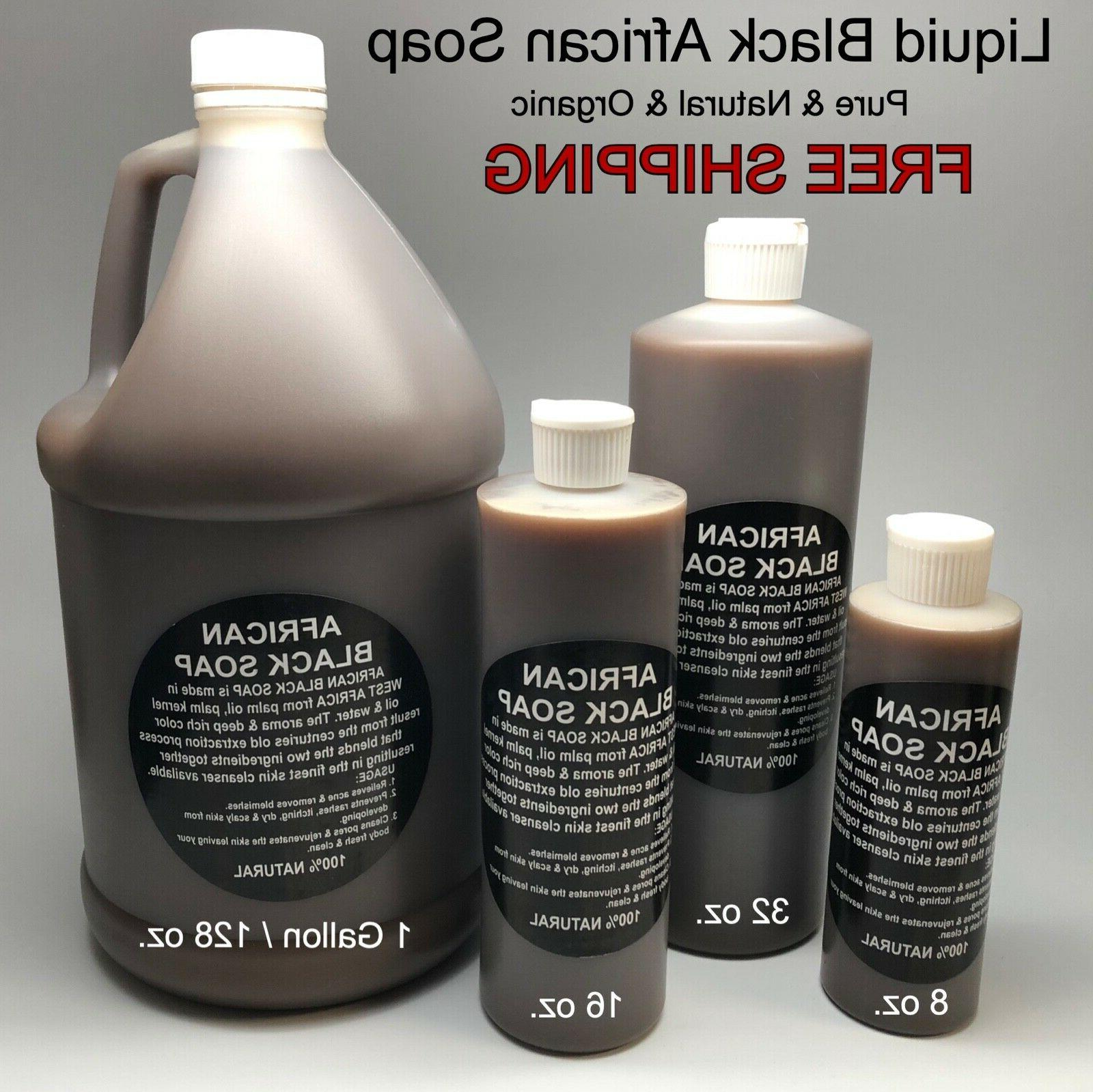 liquid raw african black soap 100 percent