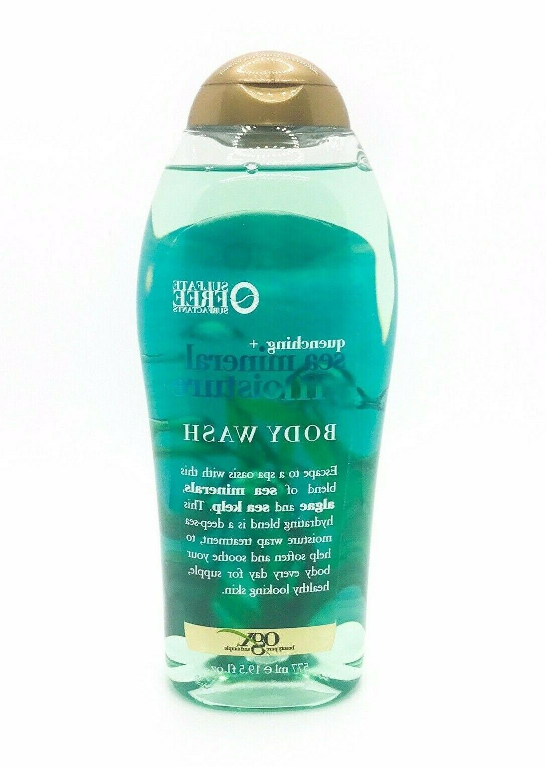 OGX BODY WASH SEA MINERAL MOISTURE 19.5 Ounce