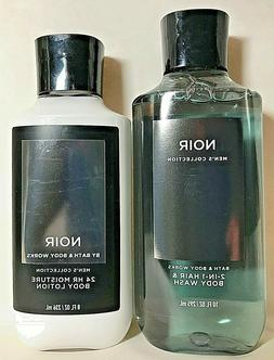 *New* MEN'S NOIR ~ Body Wash & Body Lotion ~ Bath & Body Wor