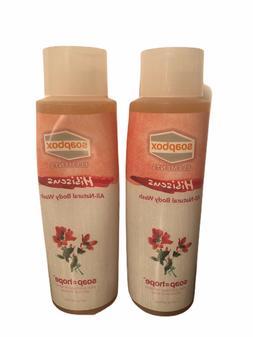 Soapbox Soaps - Body Wash Bataua Fruit - 20 oz.