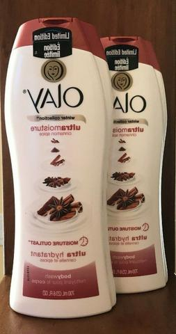 Olay Limited Edition Ultra Moisture Winter Spice Body Wash 2